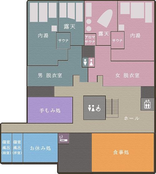 めぐみの湯_館内図