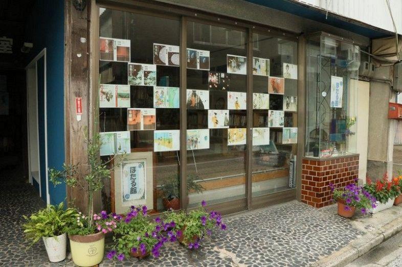 美作に「ほたる館」20日開館 湯郷温泉街、あさのさん著作一堂:山陽新聞デジタル|さんデジ