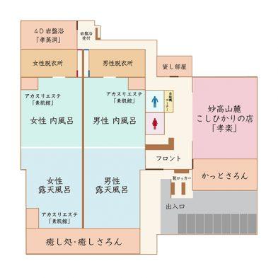 湯屋敷考楽 館内図