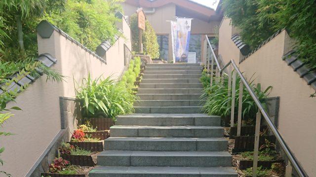 湯屋敷考楽 階段