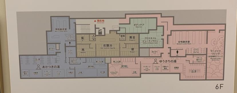 6階のお風呂構成