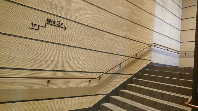 SPAHERBS 入り口階段