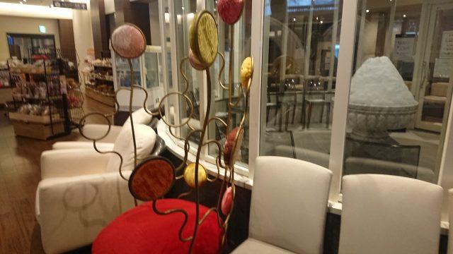 SPAHERBS 不思議な椅子