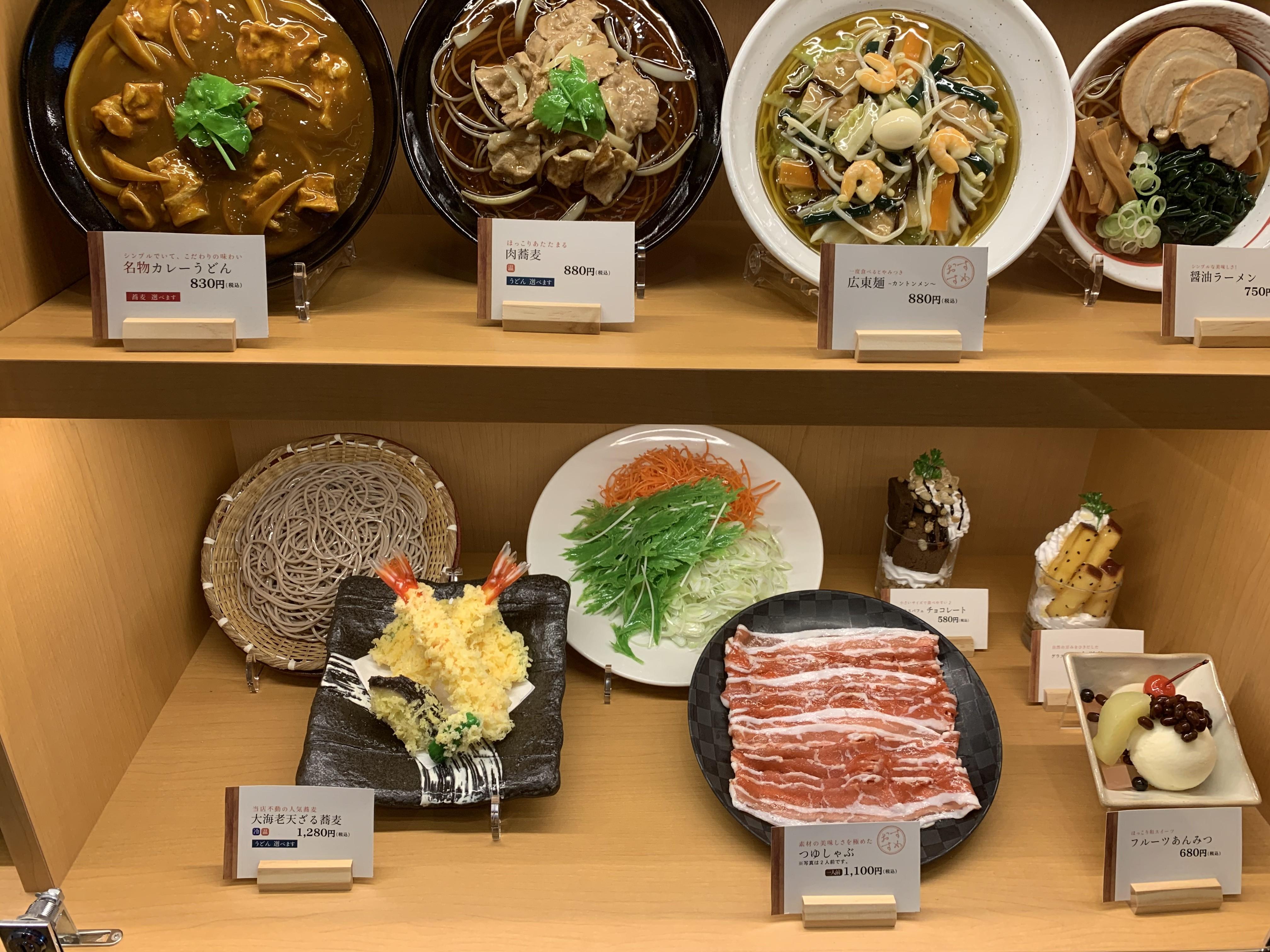 そばや麺類は800円~1000円