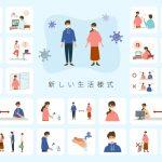 【新型コロナウイルス感染予防】衣服にコロナは付いて感染は広がるのか!新しい生活様式