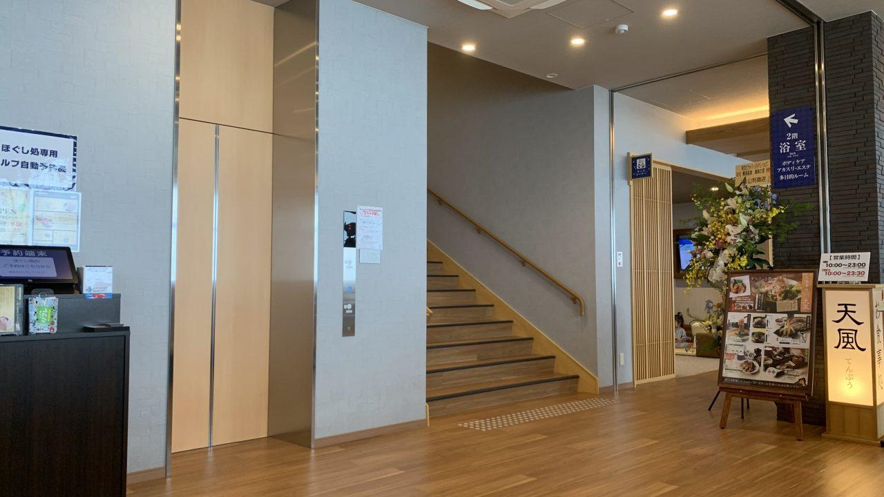 1階フロアと階段と食事処