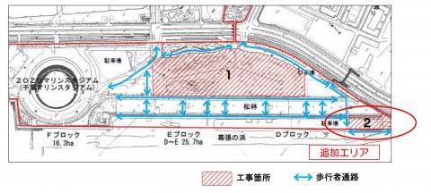 (仮称)JFAナショナルフットボールセンター整備工事による園内利用の制限エリアの追加について