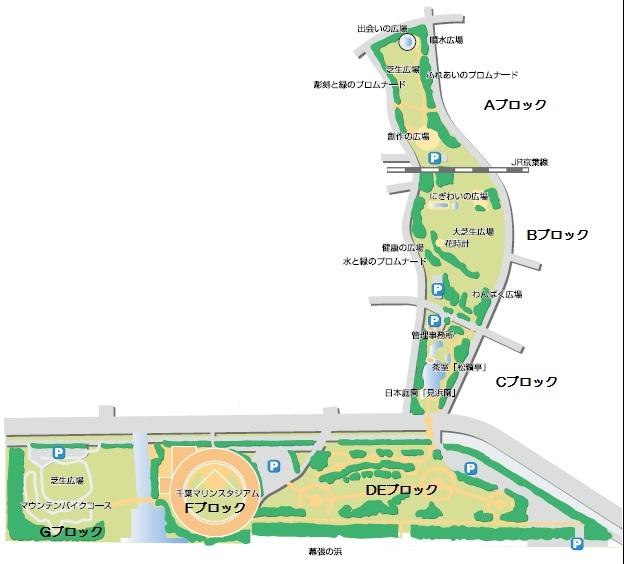 幕張海浜公園MAP