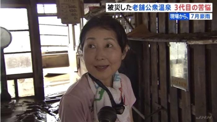 【現場から、7月豪雨】被災した老舗公衆温泉 3代目の苦悩|TBS NEWS