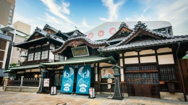 道後温泉本館が営業再開! 松山城などの「バーチャル背景」にも注目 (2020年07月30日) |BIGLOBE Beauty
