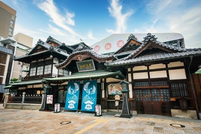 道後温泉本館が営業再開! 松山城などの「バーチャル背景」にも注目 (2020年07月30日)  BIGLOBE Beauty