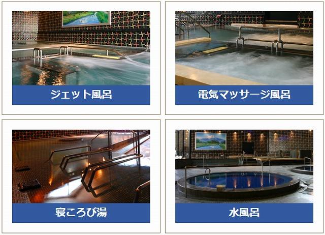竹取の湯_アトラクション風呂(公式サイトより)