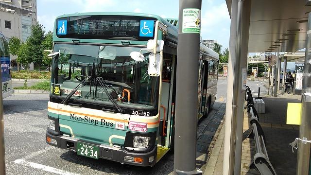 天然温泉花鳥風月_本数の少ないバス