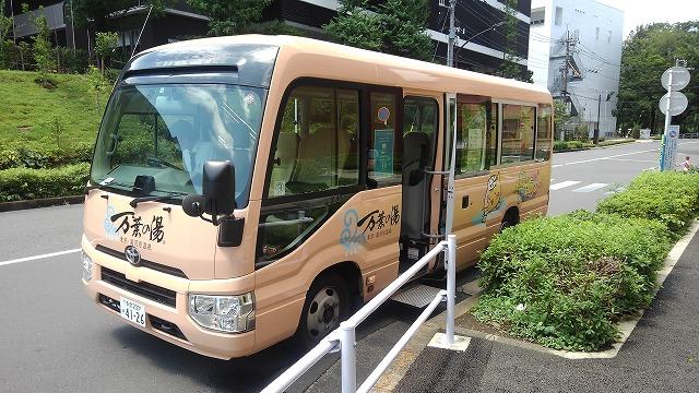 東京・湯河原温泉万葉の湯_便利な送迎バス