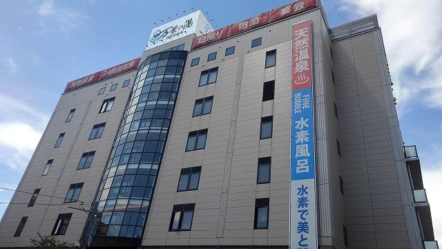 東京・湯河原温泉万葉の湯_デカイ建物の外観