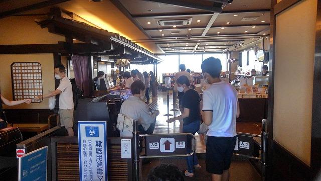 東京・湯河原温泉万葉の湯_雑然としたフロント