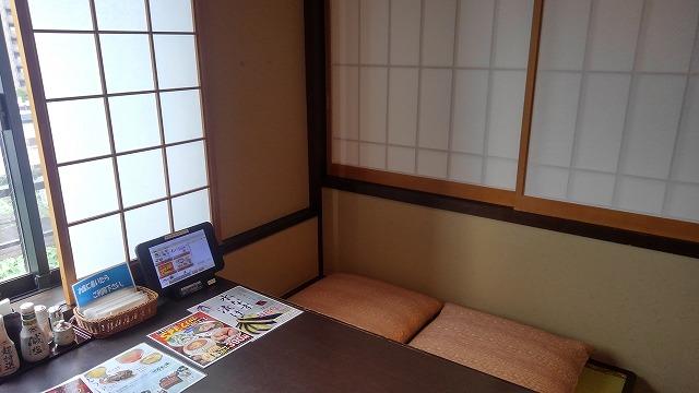 東京・湯河原温泉万葉の湯_個室タイプの万葉庵