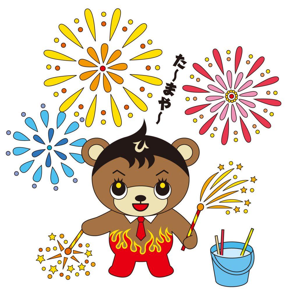 14日夜、奥津温泉街で花火を。願いを込めて今年も打ち上げる。 - みうらひらく(ミウラヒラク)   選挙ドットコム