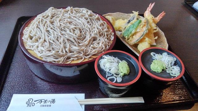 東京・湯河原温泉万葉の湯_そばのコスパは並み