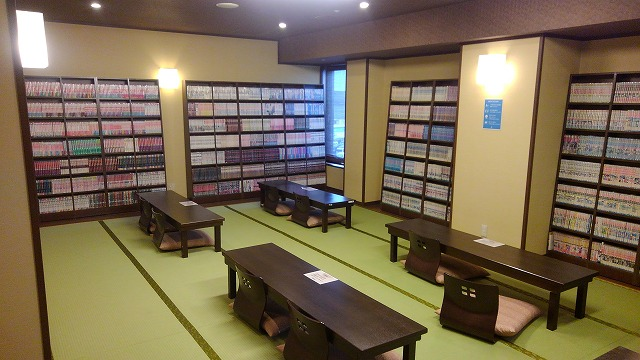 東京・湯河原温泉万葉の湯_マンガたくさんの読書室