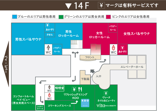 SKYspa YOKOHAMA フロアマップ 14F