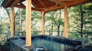 忘れ物があると台無しに!?温泉旅行に用意していくと便利な持ち物リスト|@DIME アットダイム