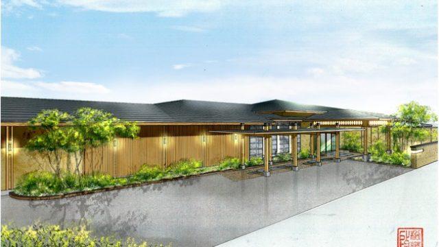 1日限定10組の旅館。開発100周年を迎える鳥取県の皆生温泉に「やど紫苑亭」が2021年3月に新築グランドオープン!:時事ドットコム