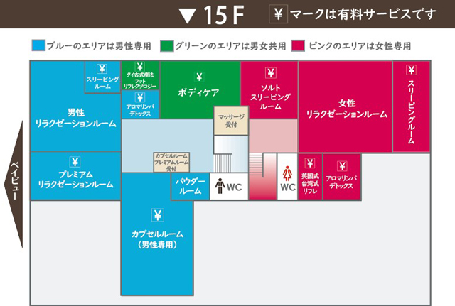 SKYspa YOKOHAMA フロアマップ 15F