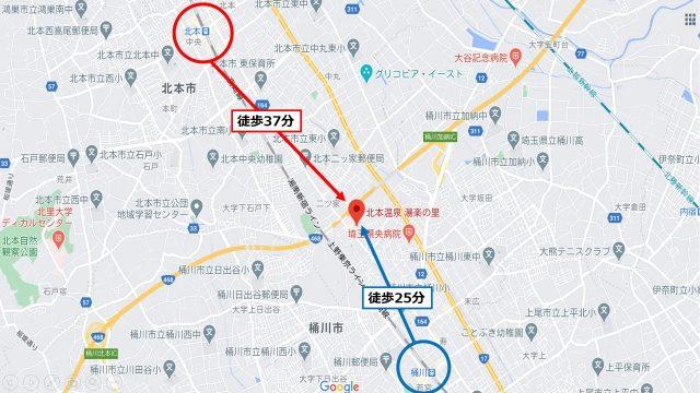 北本温泉 湯楽の里  マップ