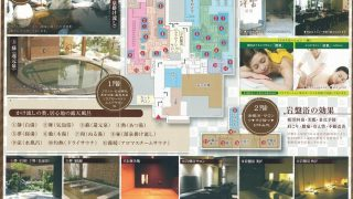 埼玉スポーツセンターパンフレット P2