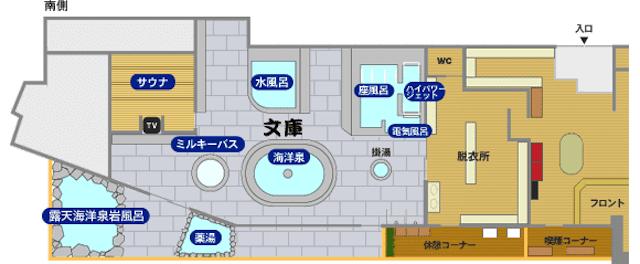 シーサイド・スパ八景島 浴室「文庫」