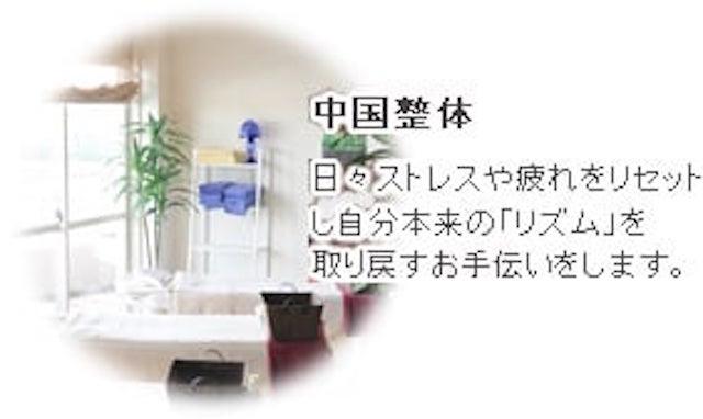 シーサイド・スパ八景島  健美