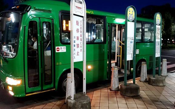 北本温泉 湯楽の里  けんちゃんバス