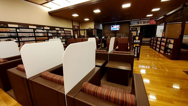 北本温泉 湯楽の里 湯上がりラウンジ&Cafe