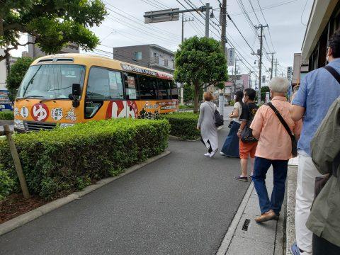 龍泉寺の湯草加 バス
