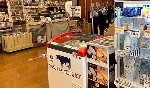 ロテン・ガーデン_売店