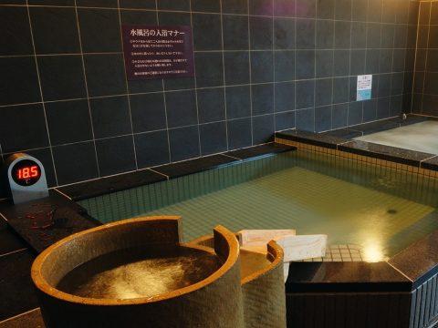 湯快爽快みさと 水風呂