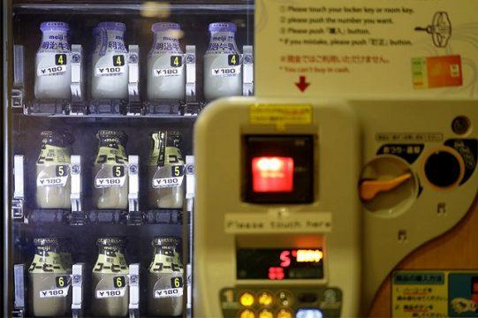 箱根湯本温泉天成園_牛乳の自動販売機