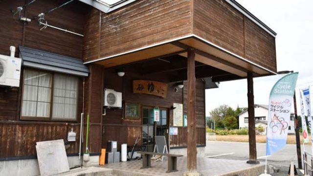 西和賀町営温泉、買い手なし 見通しは不透明 | 岩手日報 IWATE NIPPO