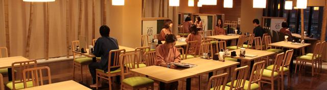 ロテン・ガーデン_お風呂の和食処「竹」