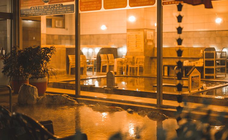 天然温泉 満天の湯 天然温泉岩風呂