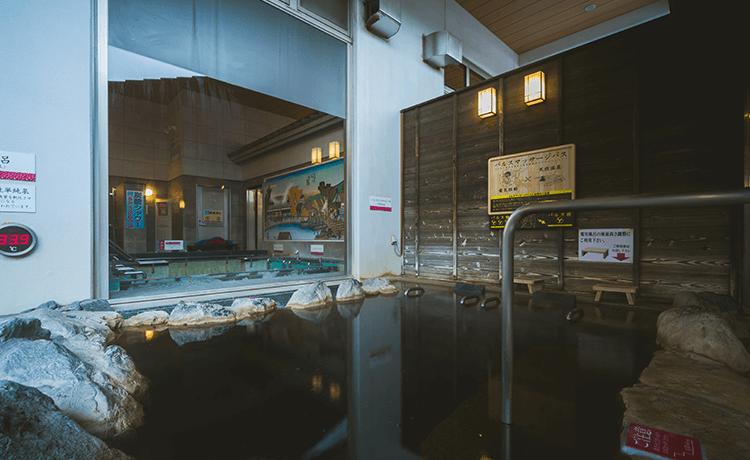 天然温泉 満天の湯 パルスマッサージ