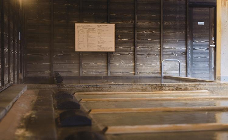 天然温泉 満天の湯 うたた寝湯
