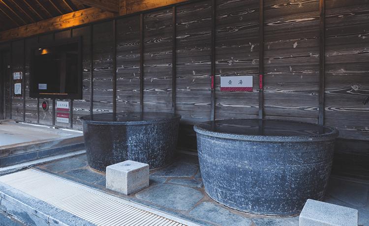 天然温泉 満天の湯 壺湯