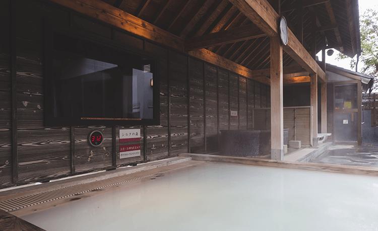 天然温泉 満天の湯 シルクの湯