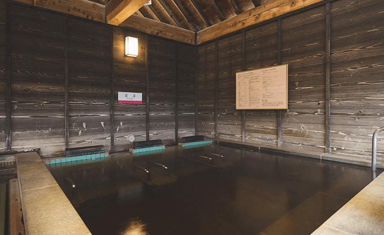 天然温泉 満天の湯 天然温泉寝湯