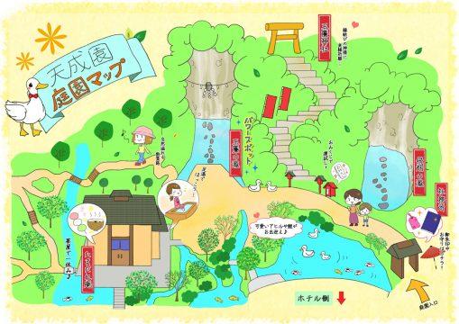 箱根湯本温泉天成園_庭園MAP