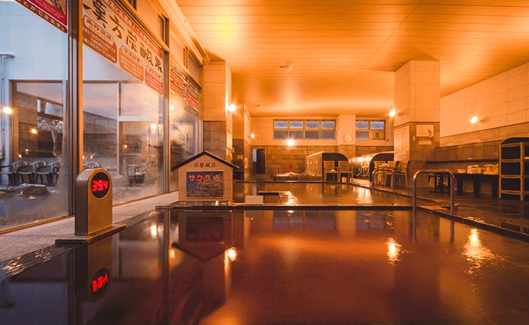 天然温泉 満天の湯 日替風呂