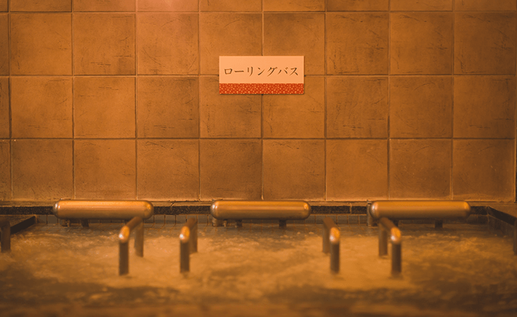 天然温泉 満天の湯 ローリングバス