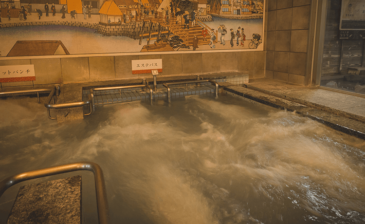 天然温泉 満天の湯 エステバス